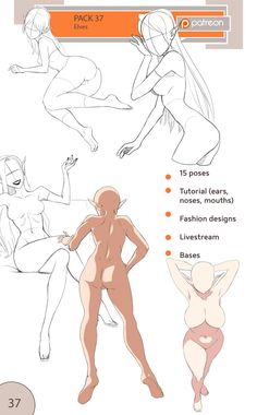 pack - Elves by Precia-T on DeviantArt Gesture Drawing, Body Drawing, Drawing Poses, Drawing Tips, Figure Sketching, Figure Drawing Reference, Anatomy Reference, Anatomy Sketches, Anatomy Drawing