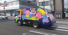 Caminhões de lixo estão sendo pintados de forma divertida e criativa? Veja alguns exemplos criativos!