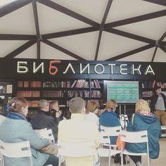 #книгироссии2015 #книгироссии_эксмо #москва #Moscow Broadway Shows, Instagram Posts, Movie Posters, Movies, Films, Film Poster, Cinema, Movie, Film