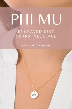 Shop the perfect Phi Mu necklace from www.alistgreek.com. The cutest engraved Greek letter necklace the makes a statement on its own and looks even cuter in a trendy necklace layer. #discnecklace #charm #sororitynecklace #customgift #personalized #handmade #custom #sororityjewelry #necklace #greekletters #sororityletters #loveyourletters #bidday #graduaton #biglittlereveal #phimu