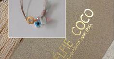 Η τιμή αφορά σε 50 τεμάχια Minimal Cross μαρτυρικά από την Celfie Coco Χειροποίητα μαρτυρικά από δερμάτινα βραχιολάκια,με ροζ δαντέλα και απαλόβεραμάνύφασμα, πέρλα, χρυσό σταυρουδάκι και τιρκουάζ ματάκι  Βαπτιστικά Angels Couture * H έκπτω