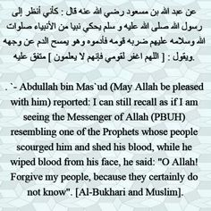 Hadith - ALLAHU AKBAR! How many of us could pray for those who hurt us physically and emotionally. What a beautiful Prophet we have indeed!
