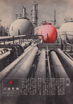 another very nice kawasaki steel ad