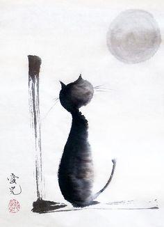 Cat Art Print Quot Tip Quot By Da Wei Kwo 1919 2003 Art