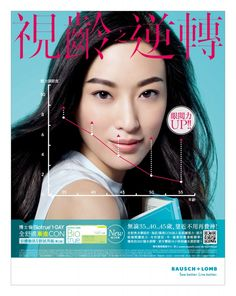 Aug 2015 Ad Layout, Commercial Advertisement, Beauty Ad, Social Determinants Of Health, Japanese Graphic Design, Poster Ads, Screen Design, Beauty Hacks Video, Cool Posters