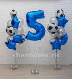 Birthday Balloon Decorations, Birthday Balloons, Birthday Parties, Birthday Gifts, Party Poppers, Balloon Gift, Helium Balloons, Balloon Bouquet, Bar Mitzvah