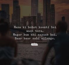 New funny relationship status quotes people Ideas Funny Quotes In Urdu, Funny People Quotes, Hindi Quotes Images, Funny Girl Quotes, Super Funny Quotes, Funny Quotes For Teens, Funny Quotes About Life, Funny Memes, Maya Quotes