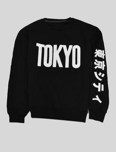 KYC VINTAGE VERY RARE AIR NIKE JAPAN VTG BLACK LONG SLEEVE