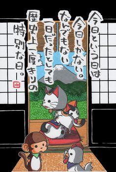 大事な所を覚えてないんです の画像|ヤポンスキー こばやし画伯オフィシャルブログ「ヤポンスキーこばやし画伯のお絵描き日記」Powered by Ameba