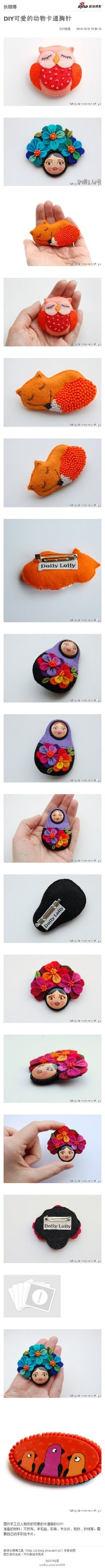 Adorable felt pins ... including owl, matyroshka, flowers ... 可爱的不织布。。…_来自雏菊的图片分享-堆糖网