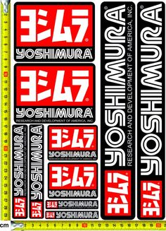 ___ YOSHIMURA ___ - ( 8 x 12 inch ) - Printed in Hexis Vinyl / Gloss Lamination extra protection - Indoor/outdoor - Purchased products are dispatched within 1 day Any Questions please drop message Shoei Helmets, Jdm Stickers, S1000r, Motorcycle Decals, Free Stencils, Street Racing, Cool Logo, Car Decals, Retro Logos