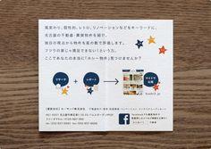 works_hoshimittsu_03