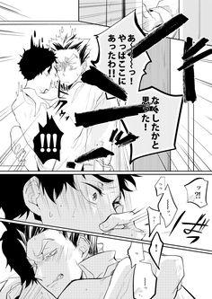 https://www.pixiv.net/member_illust.php?mode=manga&illust_id=61936431