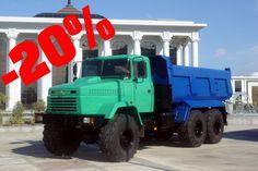«АвтоКрАЗ» пошел на беспрецедентное снижение цен