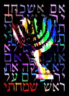"Menorah ""If I forget you Jerusalem"" © Dan Groover - Judaica - Light Painting"