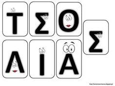25 March, National Holidays, Spring Activities, Nintendo Wii, Logos, Tax Day Deals, Logo