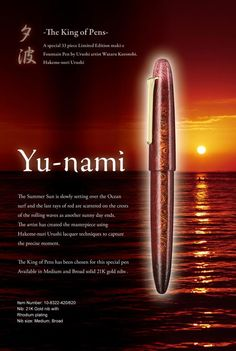 Sailor King of Pen Yu-nami Limited Edition