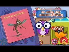 Αφήγηση Παραμύθια: Ούπι Το Κουνούπι - YouTube Audio Books, Frame, Youtube, Picture Frame, Frames, Youtubers, Youtube Movies