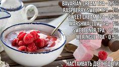 Bavarian Cream, Vape Juice, Marshmallow, Raspberry, Diy And Crafts, Juice Recipes, Breakfast, Sweet, Juices