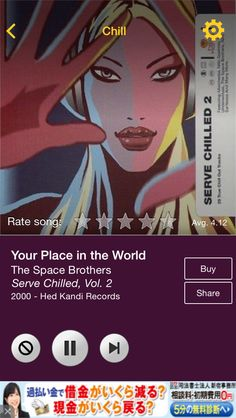 Your Place in the World by The Space Brothers on AccuRadio