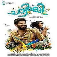 Gav full movie free download
