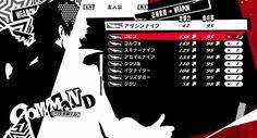 『ペルソナ5』最新PV公開!ゲーム画面やバトルシーンも…テーマは「怪盗」か?