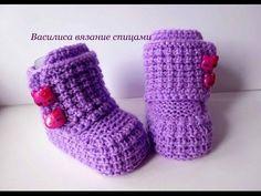 Вязаные пинетки спицами knitting booties.Часть 1.Как связать простые пинетки спицами+для начинающих. - YouTube