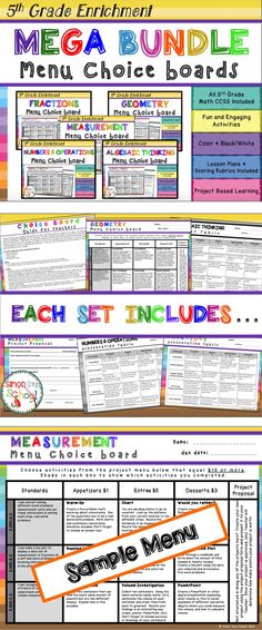 5th Grade Math Enrichment Choice Boards Mega Bundle - All 5th Grade Standards Covered - Each of these boards contains three leveled activities for each standard: appetizer, entrée, and dessert.