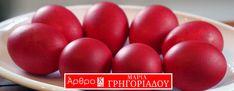 Ήθη, έθιμα και παραδόσεις του Πάσχα από το σπίτι... Book Art, Greece, Vegetables, Food, Greece Country, Essen, Vegetable Recipes, Meals, Yemek