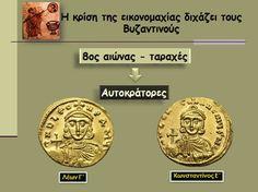 Η κρίση της εικονομαχίας διχάζει τους Βυζαντινούς