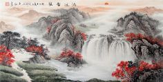 Lucky Strike Sunrise or Sunset Landscape Freehand brush work Chinese Ink Painting, 138*68cm Chinese wall scroll painting Cornucopia Feng shui paintings Artist original works of handwriting Rice paper Traditional art painting. USD $ 176.00