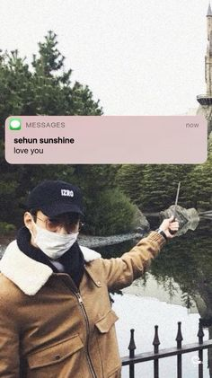Iya w juga:) Baekhyun, Sunshine Love, Exo Album, Exo Lockscreen, Exo Memes, Kpop Exo, Beautiful Boys, Pretty Boys, Boyfriend Material