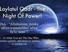 Lailatul Qadr Dua and Prayers in Bangla
