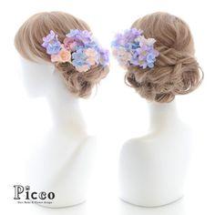 Gallery 155 Order Made Works Original Hair Accesory for WEDDING #byPicco サイドに #ふわっと #透明感 #パステルカラー の #ハイドランジア が #素敵すぎる #髪飾り #❤️ #カラードレス に #似合う 似合う #オリジナル #オーダーメイド #ドレス #結婚式 #花嫁 #花飾り #ウェディング #ブライダル #造花 #ヘアセット #アップスタイル #挙式 #hairdo #flower #hairaccessory #dress #wedding