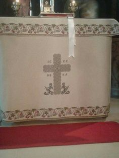 Απο κ.Βάγια Γεωργαλά Bible Covers, Altars, Embroidery, Prayer Corner, Table Linens, Needlepoint, Nun, Handicraft, Altar