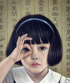 English : 'Daddy you are nearer now',  Painting by Shiori Matsumoto,  Japan, Born 1973