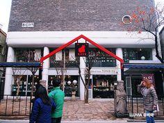 #Ssamjigil (Ssamji Street) in Insadong, Seoul