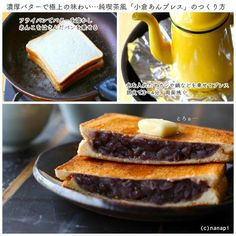 Japanese Sweets, Japanese Food, Cooking Bread, Cooking Recipes, Cafe Food, International Recipes, No Cook Meals, Deserts, Good Food