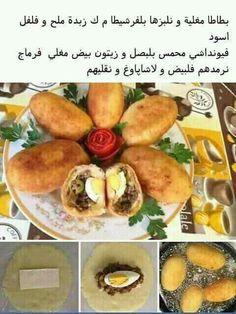 Algerian Food, Algerian Recipes, Plats Ramadan, Les Croquettes, Arabic Food, Food And Drink, Pizza, Couture, Chicken