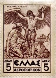 Image result for greek stamps