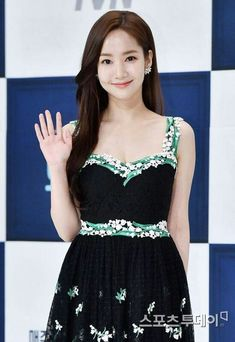Park Min Young 548 Korean Actresses, Korean Actors, Korean Beauty, Asian Beauty, Kim Joo Jung, Asian Woman, Asian Girl, Miss Korea, Cute Couple Wallpaper