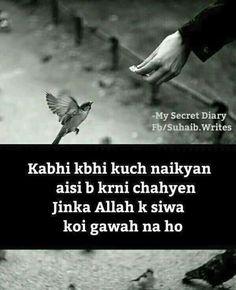 Beautiful Quran Quotes, Islamic Love Quotes, Muslim Quotes, Imam Ali Quotes, Allah Quotes, Islam Quotes About Life, Life Quotes, Attitude Quotes, Deep Words