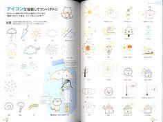 easy kamo doodle illustration kawaii drawings