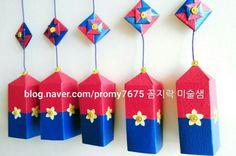 [청사초롱 모빌 만들기] 유치원 어린이집 9월 우리나라 환경구성/어린이집 전통물건으로 추석 교실 꾸미기 : 네이버 블로그 Diy And Crafts, Crafts For Kids, Origami, Triangle, Christmas Ornaments, Holiday Decor, Korea, Home Decor, Children