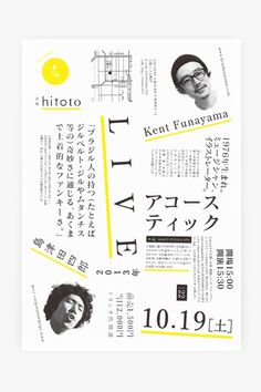 hitoto live FLYER