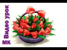 Корзинка тюльпанов/(ENG SUB)/A branch of a tulips/Канзаши/Канал свадебный аксессуаров Марины Кляцкой - YouTube