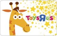 25 toy, toys r us, gift cards