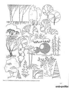 Ткачёв В.Н. - Архитектурный дизайн (функциональные и художественные основы проектирования) - 21 Апреля 2009 — Архитектурная Графика Landscape Sketch, Landscape Drawings, Landscape Design, Art Drawings, Landscape Art, Sketch Design, Design Art, Tree Sketches, Plant Drawing