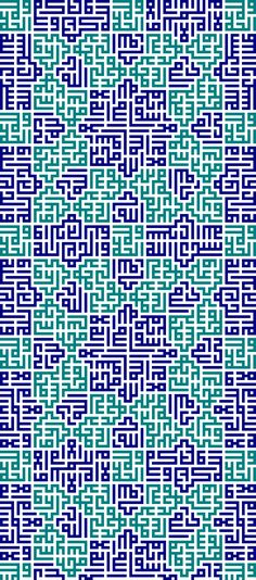 Square Kufic pattern bearing the Shahadah and Islamic phrases. Jameh Mosque in Yazd, Iran. Islamic Art Pattern, Arabic Pattern, Pattern Art, Pattern Design, Geometry Pattern, Arabic Calligraphy Art, Arabic Art, Arabic Design, Surface Pattern
