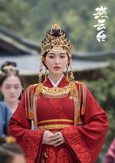 Traditional Fashion, Traditional Dresses, Princess Silhouette, Princess Outfits, Chinese Clothing, Chinese Actress, Chinese Style, Chinese Art, Asian Beauty